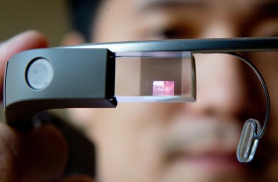 сколько будут стоить очки от Google?