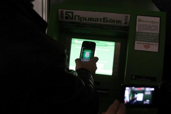Privat_Bank-gg