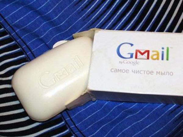 recl-google-gg
