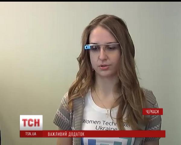 Irina_Velichko
